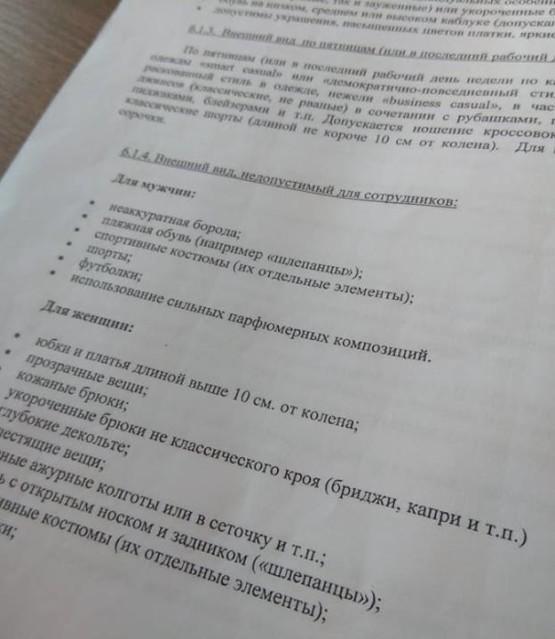 Ребята из Калязино стажируются в Истринском и Московском филиале SPLAT