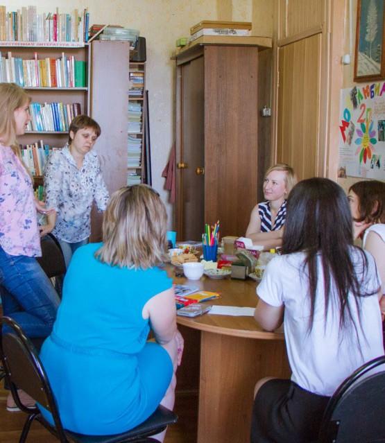 Собрание в клубе Наставников