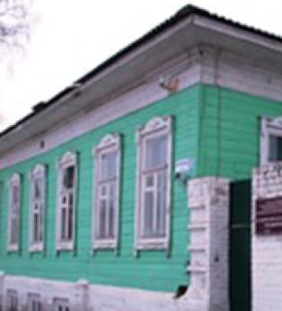 Калязинский детский дом «Родничок»