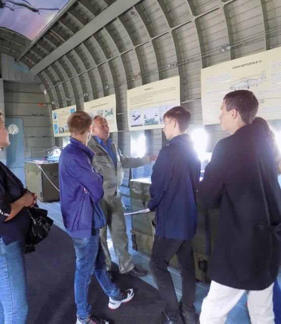 Экскурсия на Вертолетный завод