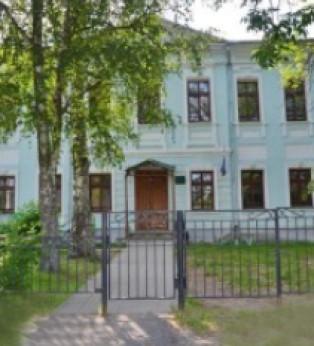 ГОУ ЯО «Петровская школа-интернат» 5-го вида