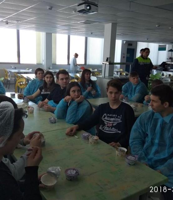 Экскурсия в компанию FrieslandCampina